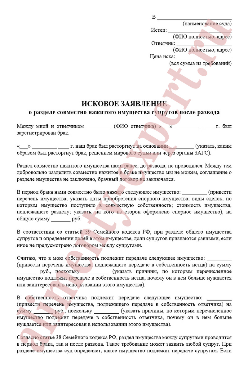 д раздел имущества если имеется кредит проживавшие в белоруссии Все