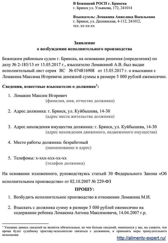 азина 59 киров налоговая телефон